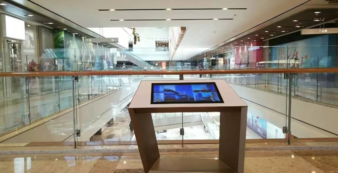interactive inquiry display in uniwalk shopping malls